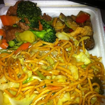 Chinese Food Imperial Hwy Downey Ca