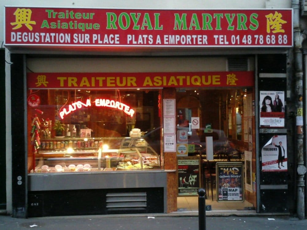 Royal martyrs caterers 16 rue des martyrs 9 me paris for Restaurant miroir rue des martyrs