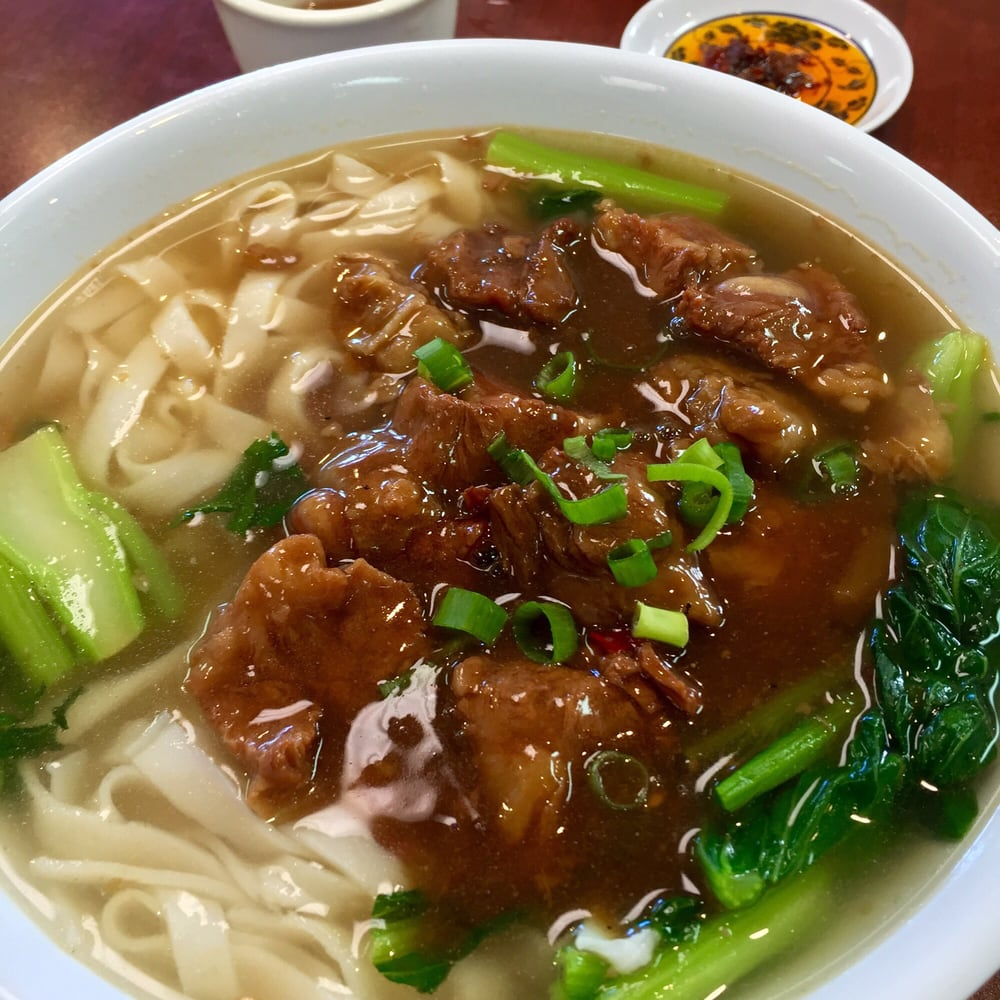 Beef Flank W/ Tendon & Look Fun Noodle Soup