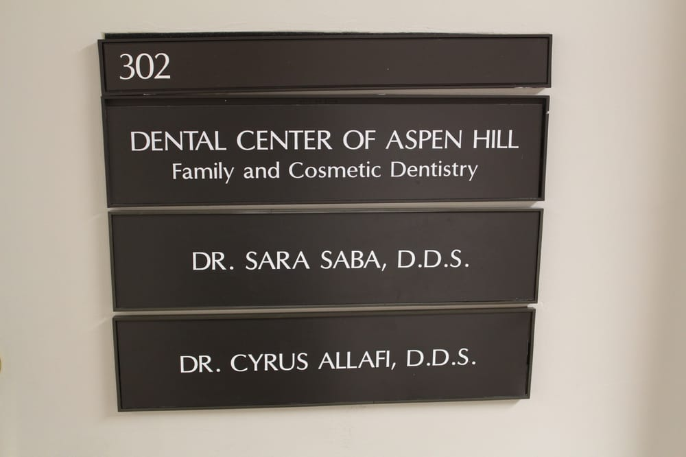 Dental Center of Aspen Hill: 13975 Connecticut Ave, Silver Spring, MD
