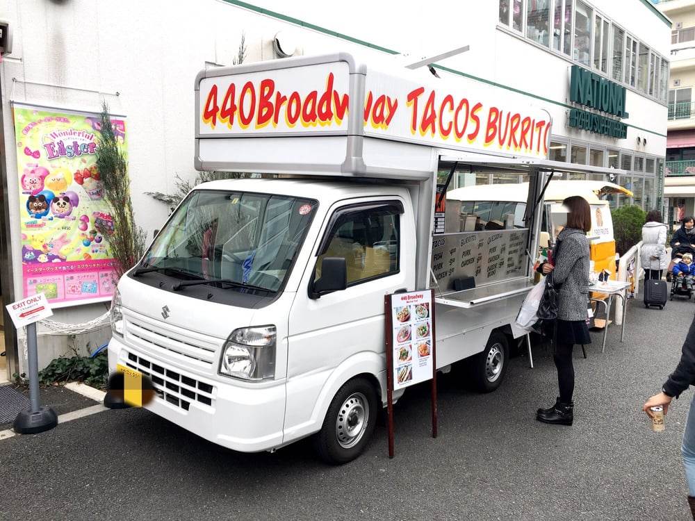 440Broadway Taco truck