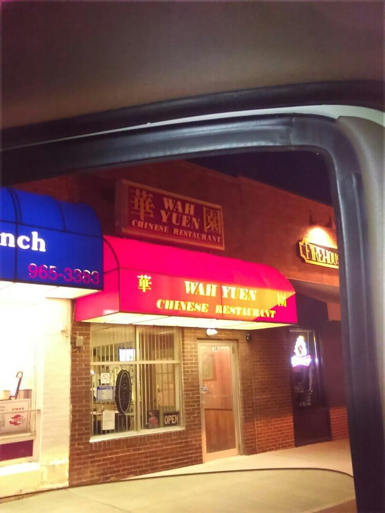 Chinese Restaurant Near Sunbury