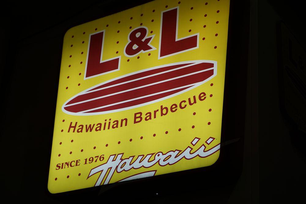 L&L ハワイアンダイニングカフェTOKYOの画像