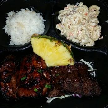 Hawaiian Bbq Food Truck 15 Photos Food Trucks Buffalo Ny