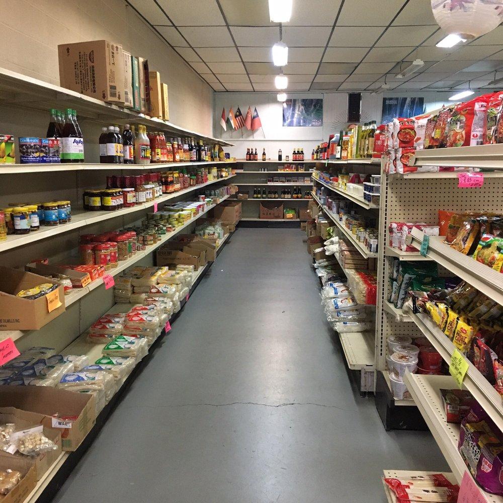 Panda Market: 726 E State St, Athens, OH