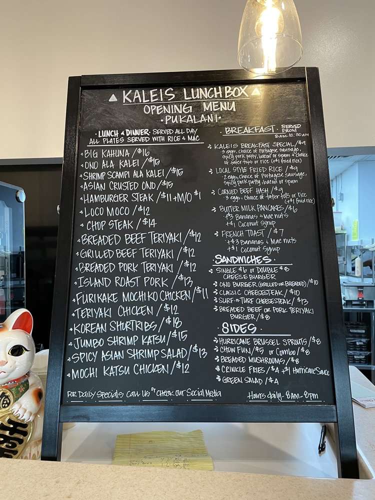 Kaleis Lunchbox Pukalani: 55 Pukalani St, Pukalani, HI