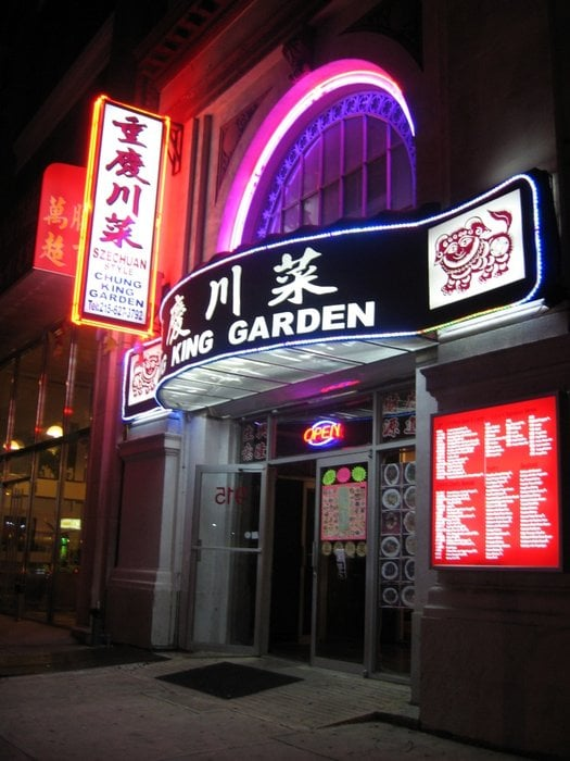 Chung King Garden Closed 13 Reviews Chinese 915 Arch St Chinatown Philadelphia Pa
