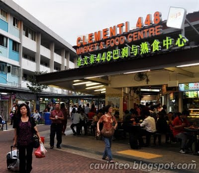 Clementi 448 Food Market & Food Centre (located at the back