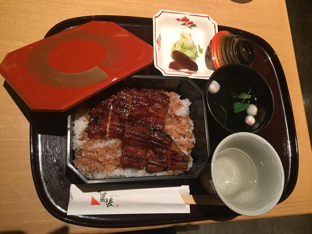 Hitsumabushi Bincho