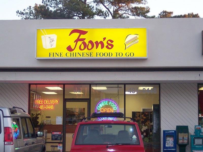 Foon's