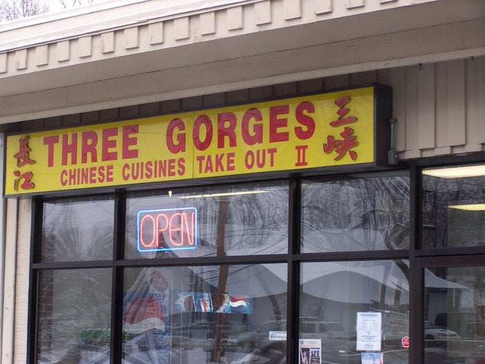 Three Gorges Chinese Food Natick Ma