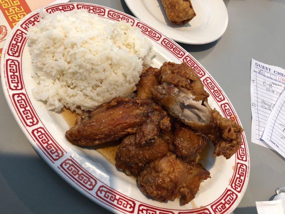 China Garden: 1348 Clinton Rd, Fayetteville, NC