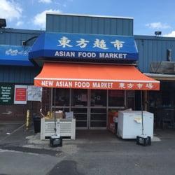 Asian Food Market Central Ave Albany Ny