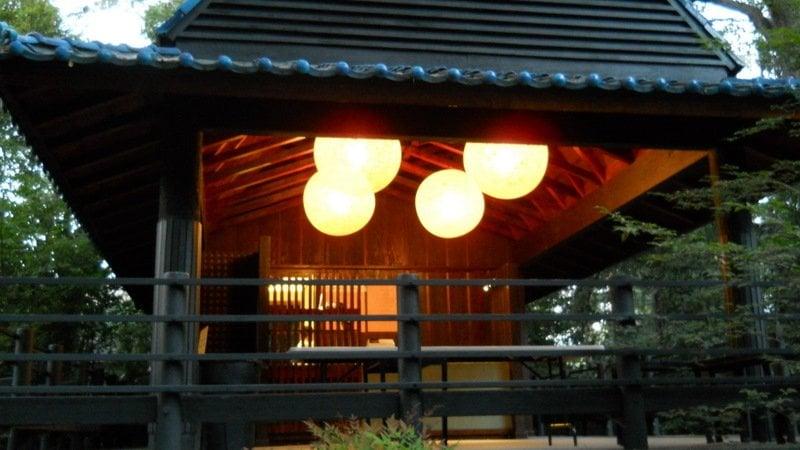 Japanese Lounge Yelp