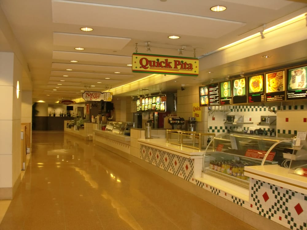 Reagan International Trade Center Food Court