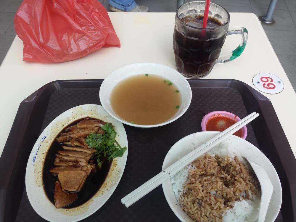 Ah Seng Braised Duck Rice Singapore
