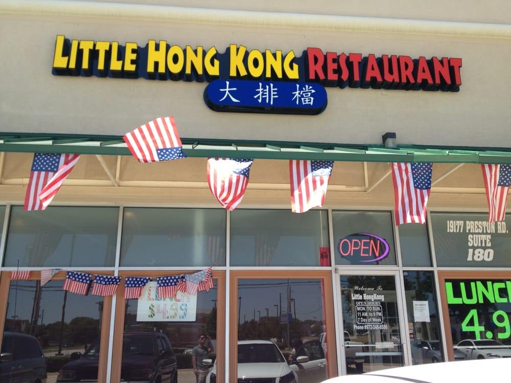 photos for little hong kong restaurant yelp. Black Bedroom Furniture Sets. Home Design Ideas