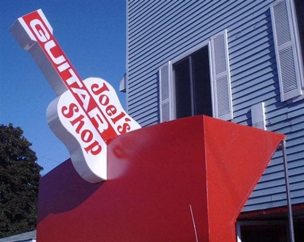 Joel's Guitar Shop: 1008 S State Ave, Alpena, MI