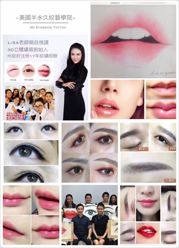 3d eyebrow training class is available yelp for 3d eyebrow tattoo el monte ca