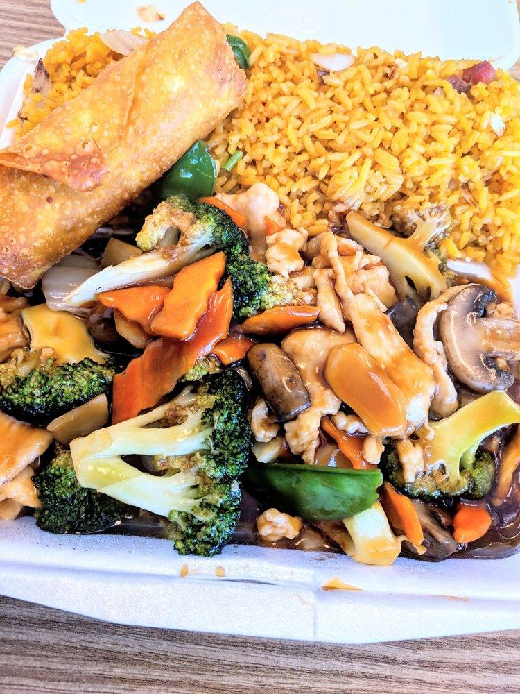 Dragon Garden Restaurant: 140 Belle Terre Blvd, Laplace, LA