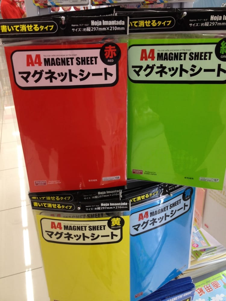 photograph regarding Printable Magnetic Sheets named Magnet sheets (however not the printable type?) - Yelp