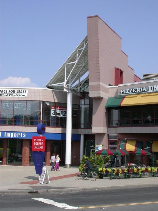 Porter Square Galleria: 1 Porter Sq, Cambridge, MA