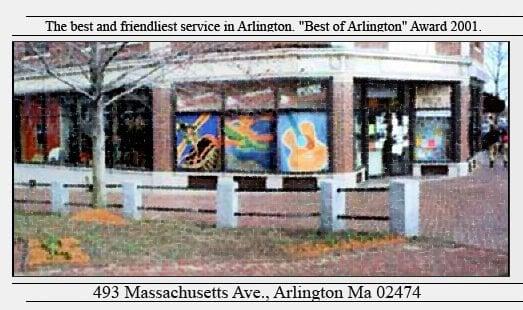Wood & Strings Music Center: 493 Massachusetts Ave, Arlington, MA