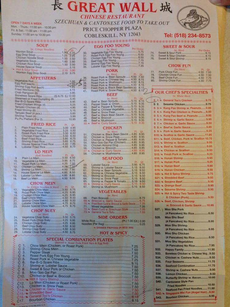 Great Wall Restaurant: 115 Plaza Ln, Cobleskill, NY