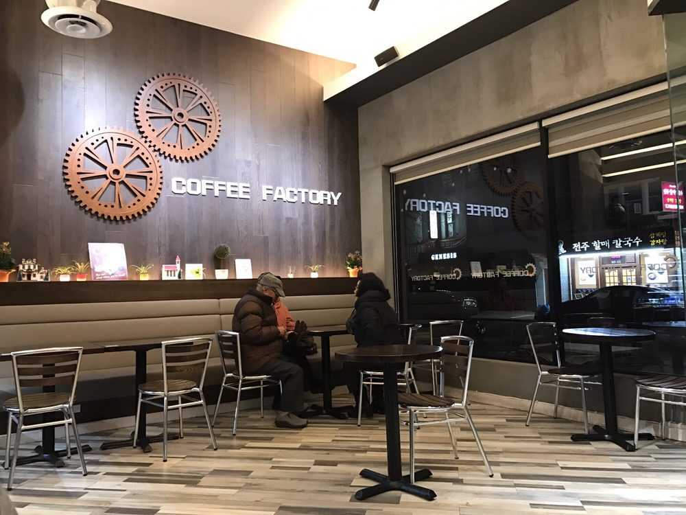 Coffee Factory Gift Card Flushing Ny Giftly