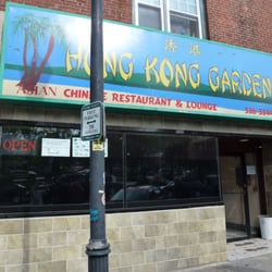 Hong Kong Garden 18 Reviews Chinese 81 Main St