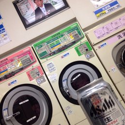 Do it yourself coin laundry laundry services osaka photo of do it yourself coin laundry japan solutioingenieria Choice Image