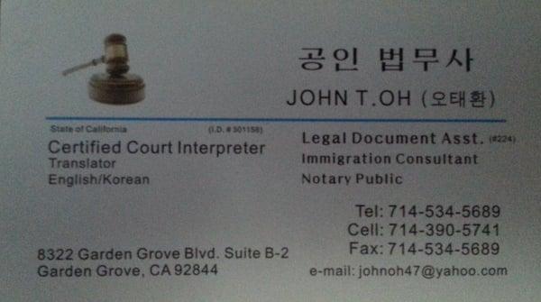 John Oh Legal Document Assistant Garden Grove Blvd Garden - Legal document assistant