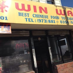 Photo Of Sing Wah Chinese Restaurant   Paterson, NJ, United States. Best  Chinese