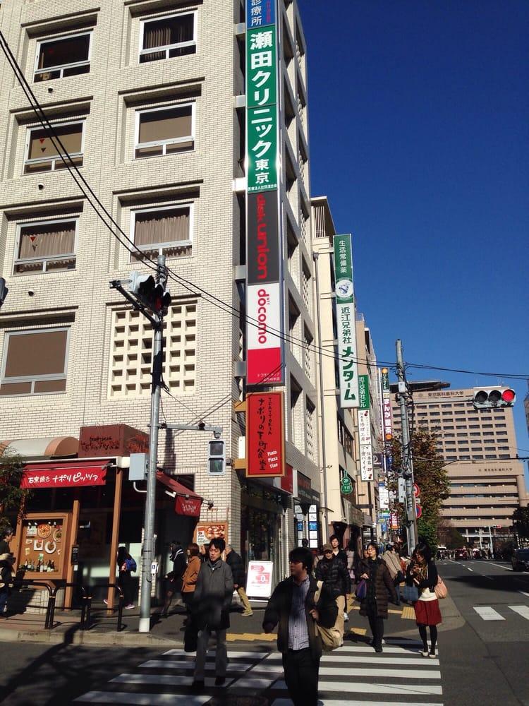 disk union Jazz TOKYO