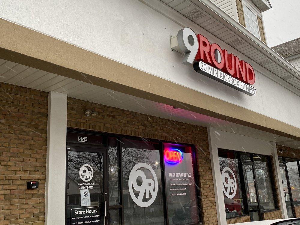 9Round - Fairlawn: 55 Ghent Rd, Fairlawn, OH
