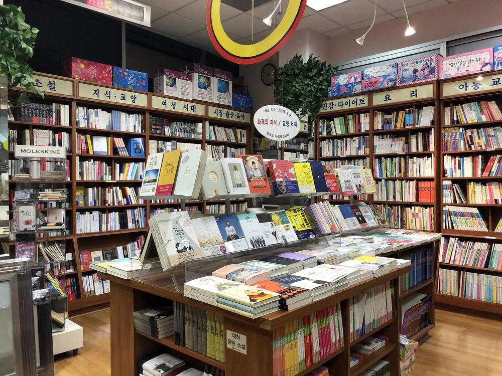 SeJong Bookstore: 3250 W Olympic Blvd, Los Angeles, CA