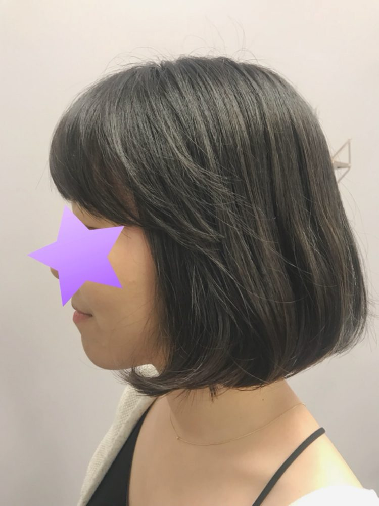 C Curl For Short Hair Bob Cut Super Easy Morning Yelp