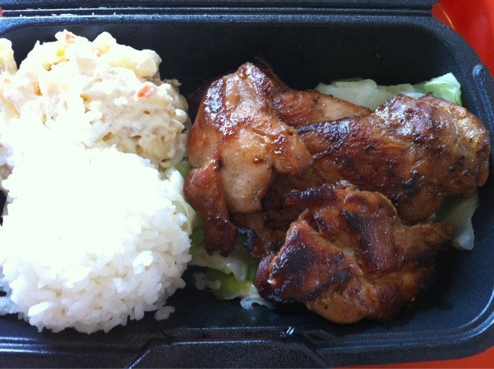 Ono hawaiian bbq redlands coupon