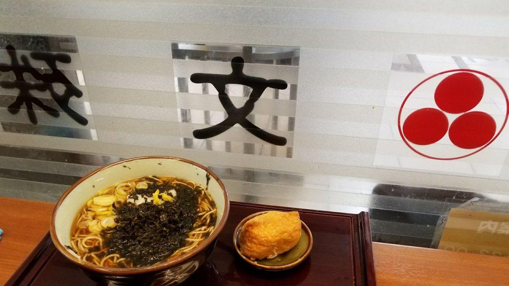 Monju Ryōgoku Ekimae
