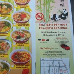 Good Taste Chinese Food Bohemia Ny