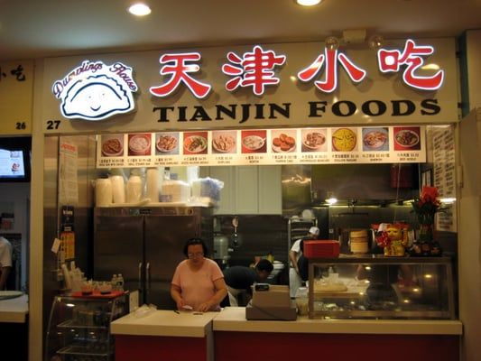 Tianjin Foods - CLOSED - 136-20 Roosevelt Ave, Ste 27