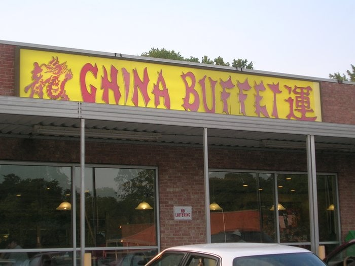 China buffet closed 11 reviews chinese 2800 n high for Asian cuisine columbus ohio