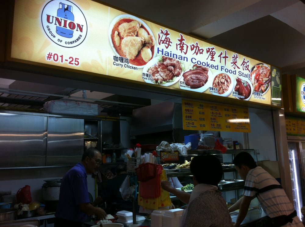 Hainan Cooked Food Stall Singapore