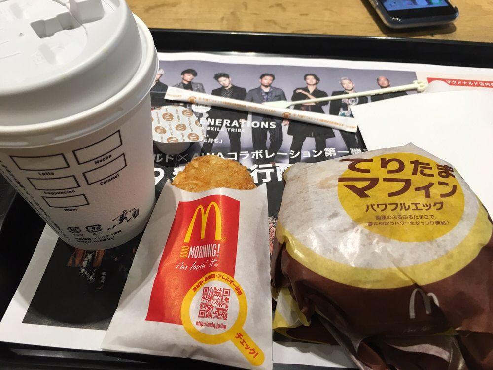 McDonald's Karasuma Gojo