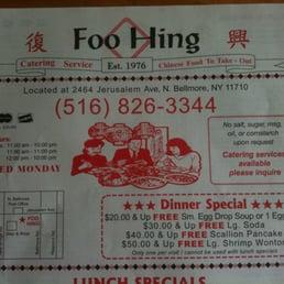 Bellmore Ny Chinese Restaurants