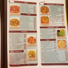 Photos For Lagoon Chinese Restaurant Menu Yelp