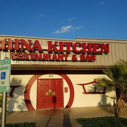 China Kitchen New Braunfels Menu