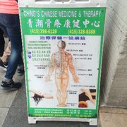 Ching s chinese medicine amp therapy 23 photos amp 64