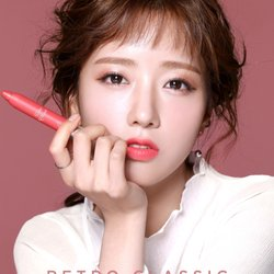 Photo of Cosmetic World - Los Angeles, CA, United States. Apink Bomi's Choice
