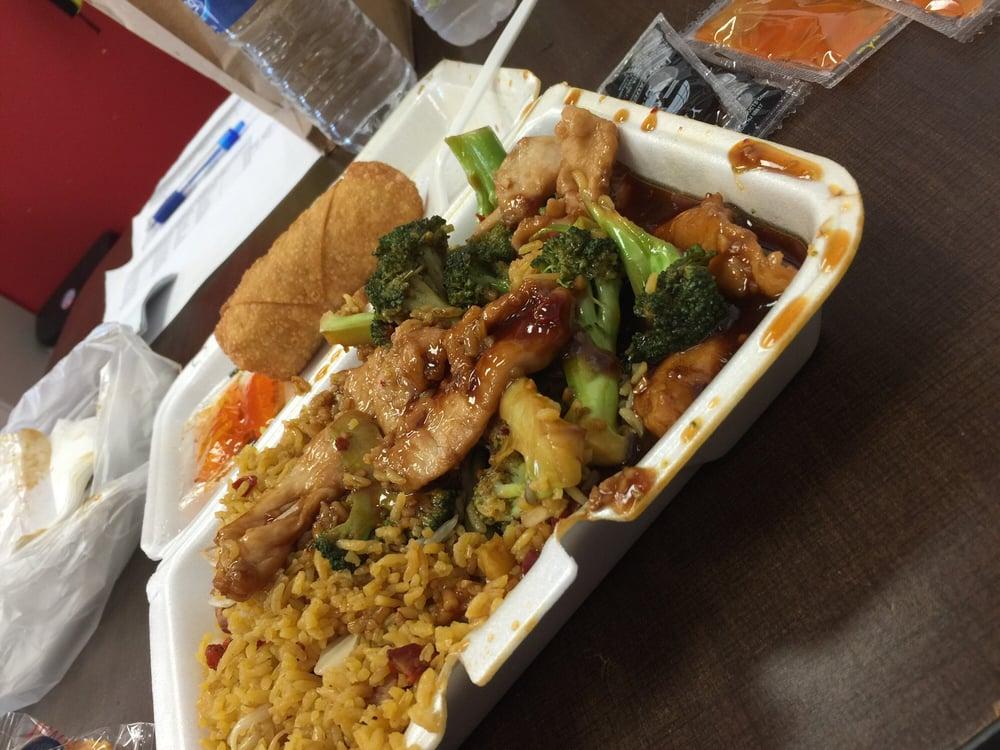 Asian Cafe & Grill: 126 High St E, Glassboro, NJ